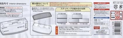 ダイソー コレクションボックス
