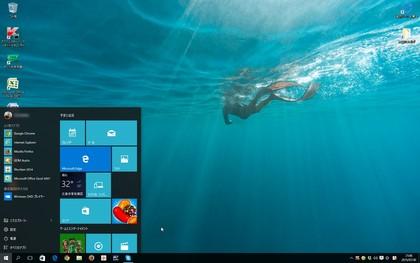 家族用PC Windows 10インストール完了!