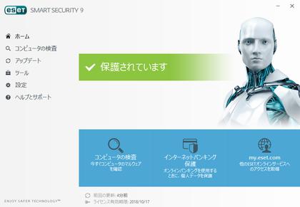 ESETセキュリティ ソフトウェア バージョン9.0